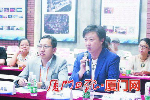 在交流对接会上,台湾嘉宾分享文创经验。(思明区委组织部 供图)