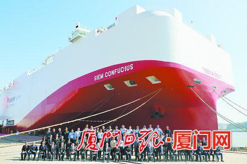 13层汽车甲板!两艘全球最大7500车滚装船在厦命名