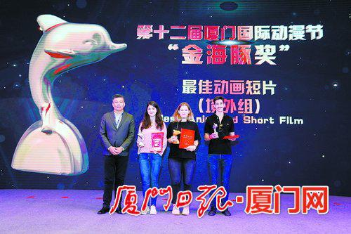 """66部动画佳作分享201万大奖 """"金海豚奖""""结果揭晓"""