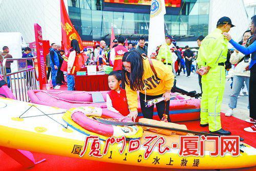 厦门110水上志愿救援的装备引来群众围观。