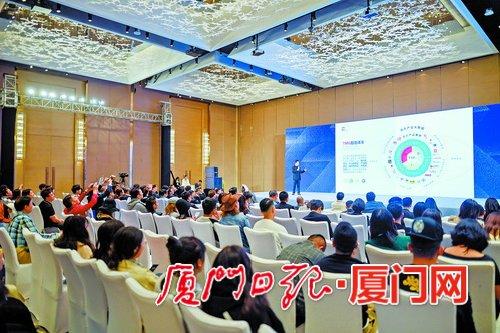 """""""2019影视原创音乐全球高峰论坛""""在湖里区举行"""