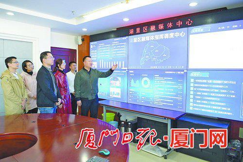 全市首家接入省委宣传部融媒体平台的区级融媒体中心——湖里区融媒体中心。 (资料图/湖里区委宣传部 提供)