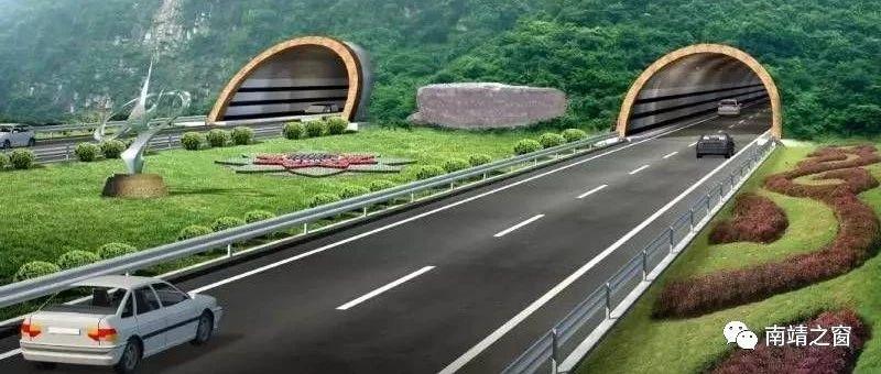 北隙岭隧道现雏形 通车后南靖县城到龙山仅需10分钟