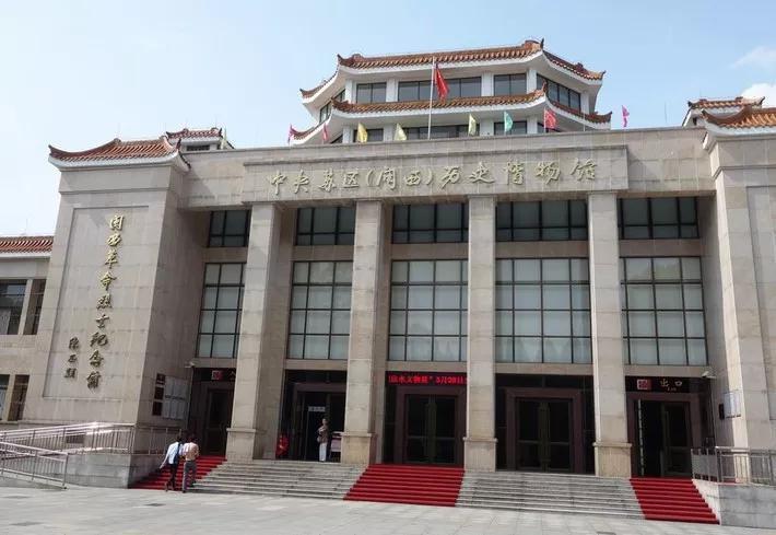 中央苏区(闽西)历史博物馆