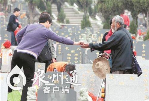 """乞讨人员到宏福园""""赶集"""",在墓旁找祭祀的人讨钱。"""