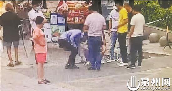 """泉州:街头摆赌局专骗""""救命钱"""" 7人骗钱团伙被打掉"""