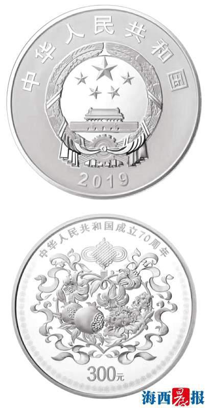 新中国成立70周年金银币一币难求 厦门中签率或创新低