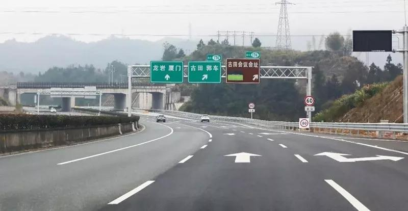 厦蓉高速公路改扩建工程(龙岩段)|陈律全 摄