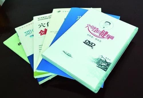 ■郑光亮撰写、主编的部分书籍及光盘。