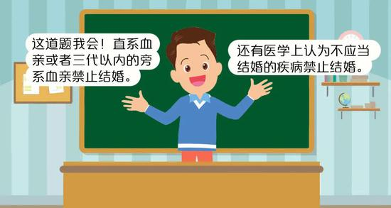 连江检察:一80后男子代理境外赌博网站被批捕