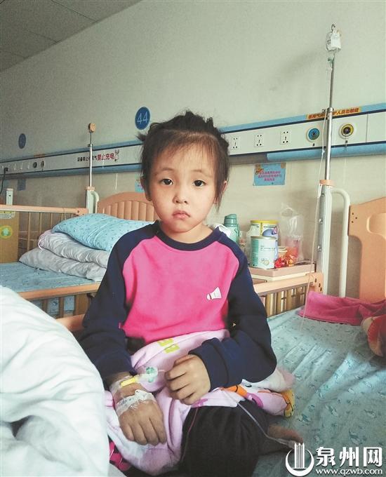 泉州女孩2岁后肚大如球 3岁查出罕见病6岁换肝保命