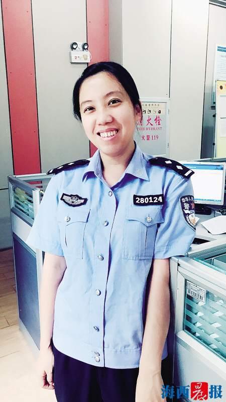 叶萍萍,笔名藤萍,现实中是一名已在厦门公安战线上奋斗13年的民警。