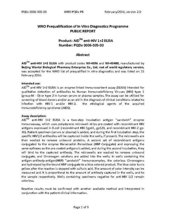 艾滋试剂获世界卫生组织PQ认证(2016年)