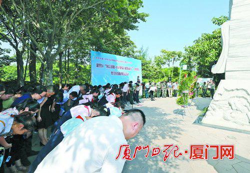 湖里:缅怀抗战英烈 厚植家国情怀
