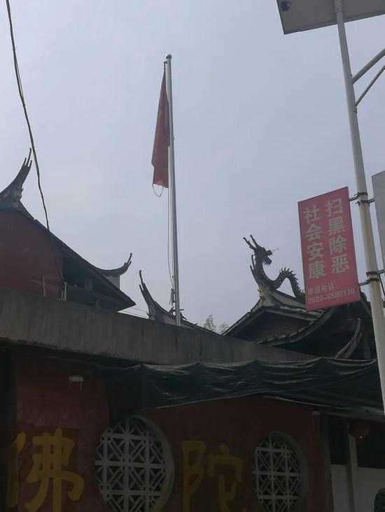延平检察:爱国也需规范表达,请正确升挂国旗!