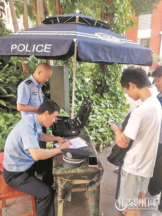民警为考生办理临时身份证