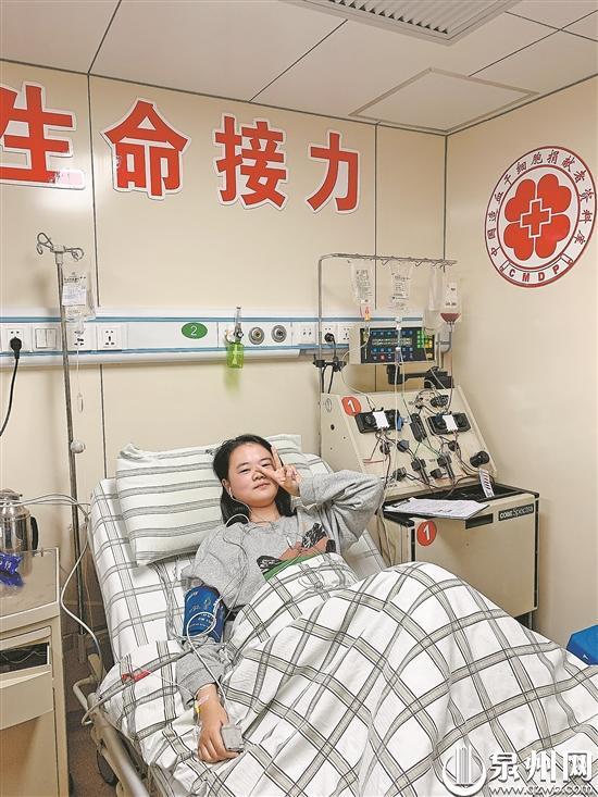 生命接力!泉州22岁女生捐献造血干细胞救助9岁白血病患者