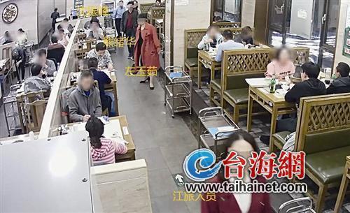 ◆南昌中院法官、法警与江旅集团工作人员及两名代理律师在餐厅吃饭视频截图