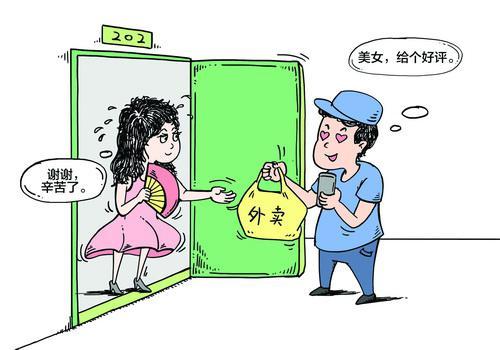 漫画/刘哲姝
