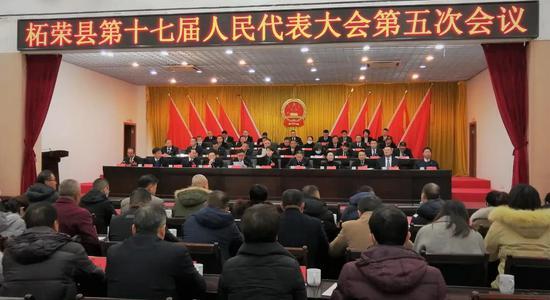【基层人事】孙旭当选为宁德柘荣县人民检察院检察长