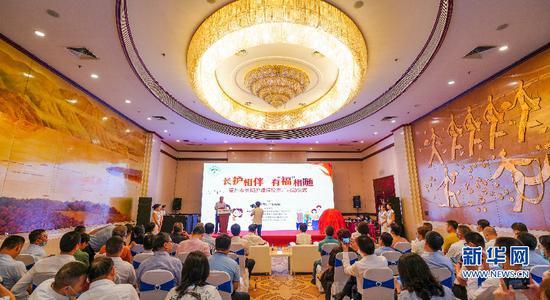 福州市长期护理保险推广启动仪式在福州举行。新华网 肖和勇 摄