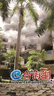 漳州一小区发生火灾 业主:若晚上发生后果不堪设想