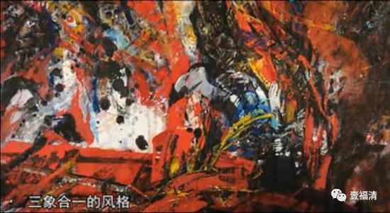 福清籍著名画家石齐的中国画变革创新之路
