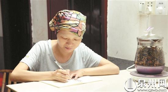 张美丽在笔记里写下对儿子的心声