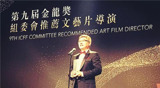 福建电影《海门深处》澳洲华语电影节梅开二度