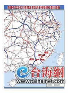 龙岩首条高铁本月底开建 填补上杭县城、武平县高铁空白