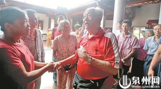 国家羽毛球队原总教练王文教 回家乡泉州南安谒祖