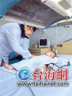目前女婴病情依然没有稳定