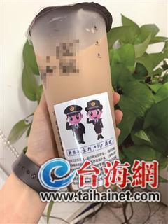 """漳州芗城区多家奶茶店的奶茶化身""""行走的防诈指南"""""""