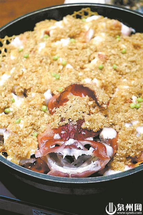 黄椒焗冬星斑鱼