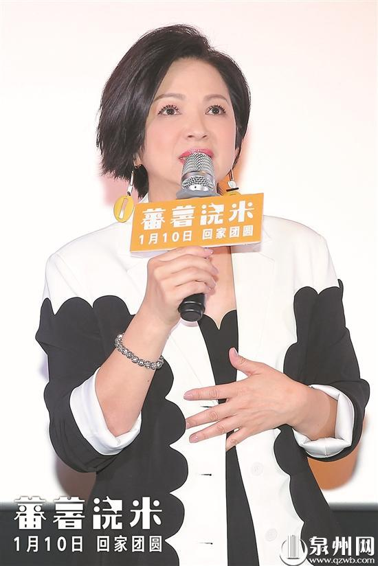 杨贵媚在北京的首映礼上