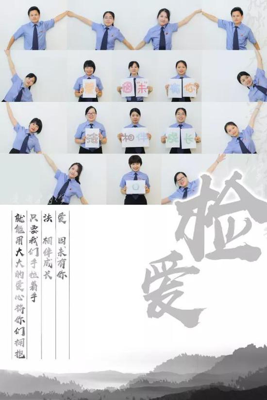 """泉州检察:【海报中的检察官】泉州:她们,是那盛开的""""刺桐花"""""""