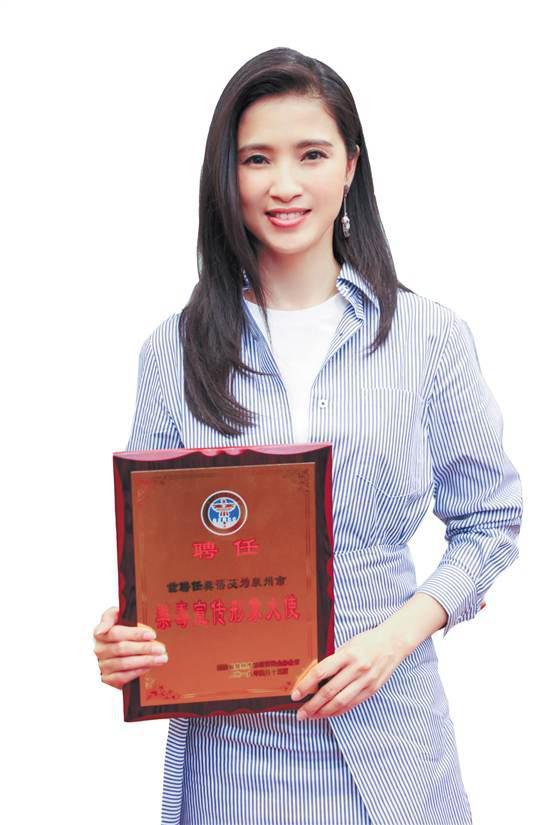 龚蓓苾今年受邀担任泉州禁毒宣传形象大使