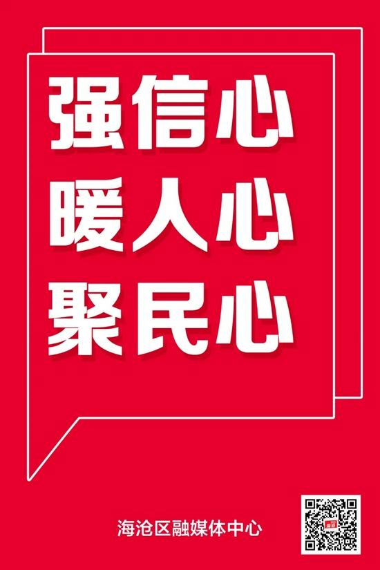 中国人寿寿险公司积极应对山西持续强降雨灾害