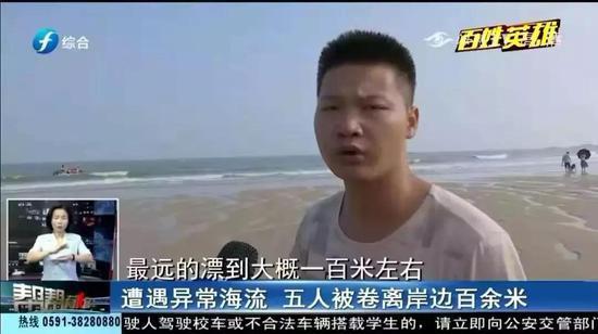 泉州:五人遭海浪突袭 两只救援队伍合力营救