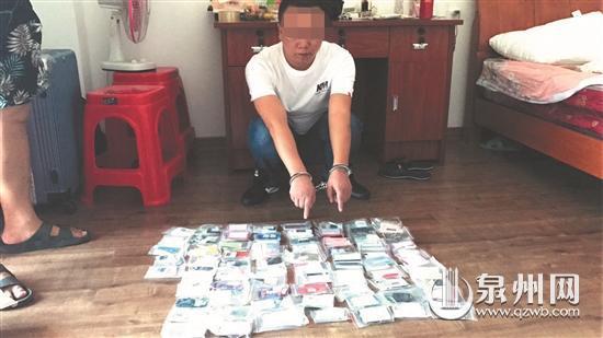 被抓获的犯罪嫌疑人和民警缴获的75套银行卡