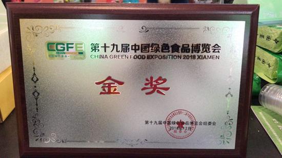 宁化河龙贡米获第十九届绿博会金奖