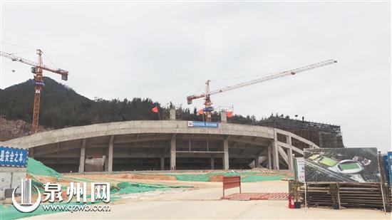晋江足球公园主场馆轮廓已清晰可见