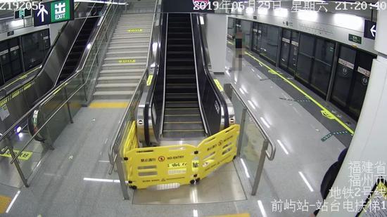 (福州公安供图)