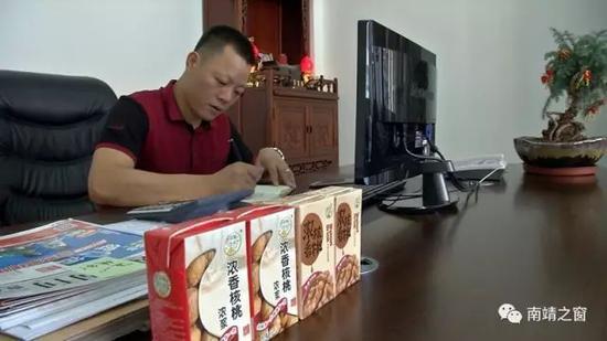 南靖:退伍军人回乡创业开公司 年创产值近千万元