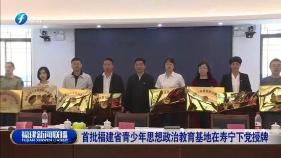 平潭检察:青少年法治教育基地入选全省首批10个青少年思想政治教育基地
