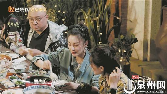 """""""姐姐们""""都知道,土笋冻往往是宴席的前菜。"""