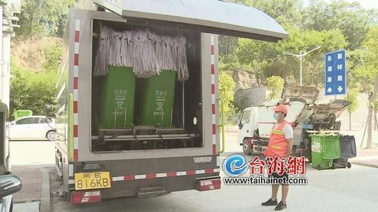 漳州东山试点全自动垃圾桶清洗车