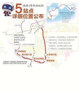 均为地下站 厦门地铁三号线南延段5站点详细位置公布
