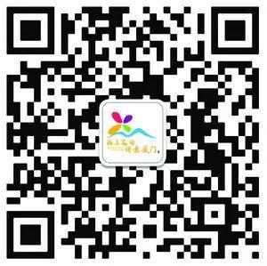 厦门市文旅局官方微信公众号