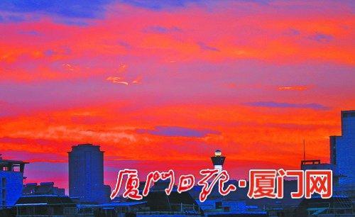 昨日,厦门雷阵雨转阴天多云。图为昨日黄昏的红霞。(本报记者 姚 凡 摄)
